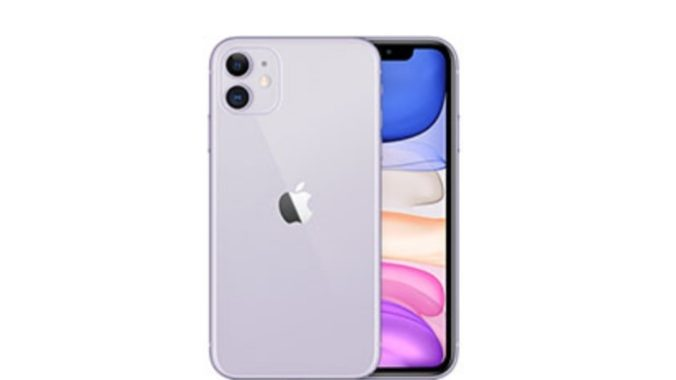 Apple iPhone 11 Price in Nigeria: Cheap and Classy