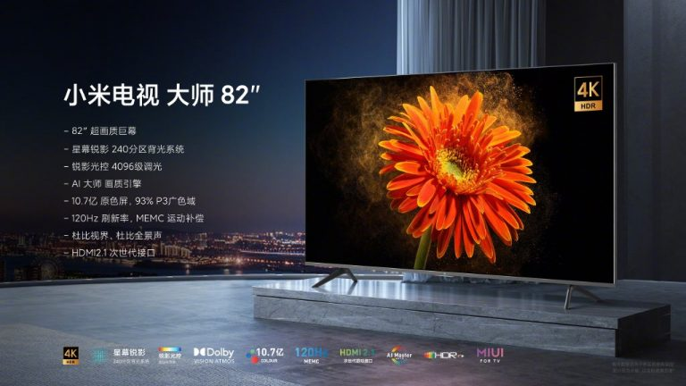 Xiaomi Mi TV Master Series With 82″, 4K and 8K with Cinematic Experience