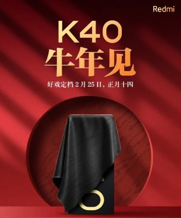 Redmi K40 Series set to Debut on February 15