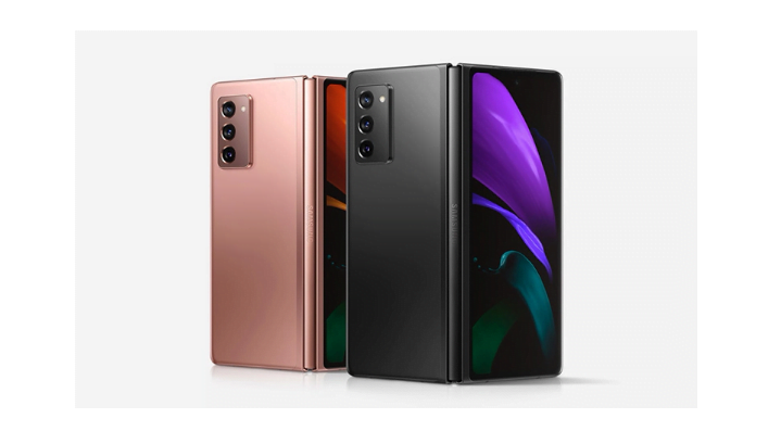 Samsung US is promising lots of Perks for Early Adopters of Galaxy Z Fold 3 and Flip 3