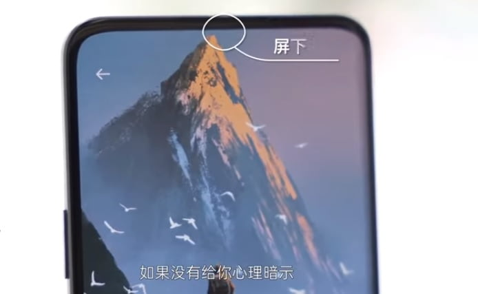 OPPO's new under display camera tech improves display and photo quality