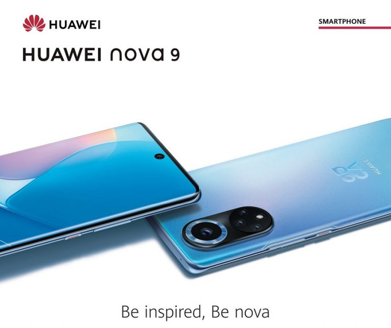 Huawei Nova 9 4G specifications and price in Europe revealed